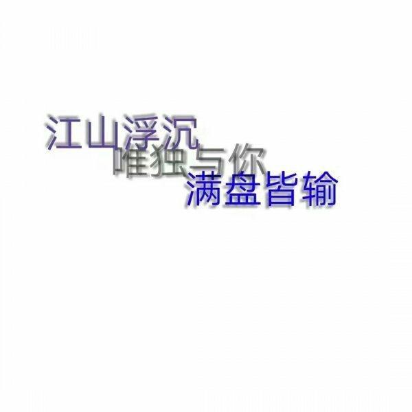 灵山禅语技能介绍 第一张