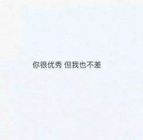 40句人生感悟句子_2020朋友圈非常暖心的句子_6