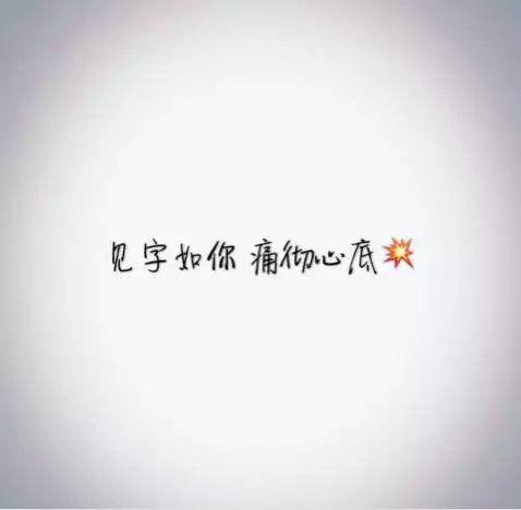 佛学禅语什么意思 禅语的句子_4 第五张