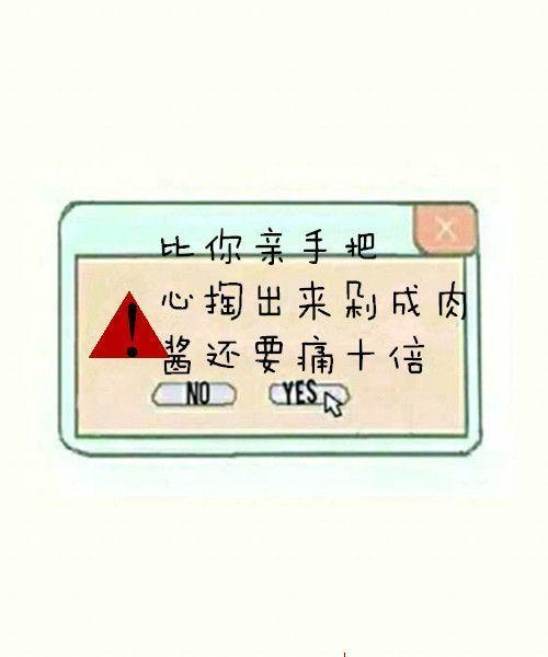 跟天气有关的禅语 佛家经典语录 第二张