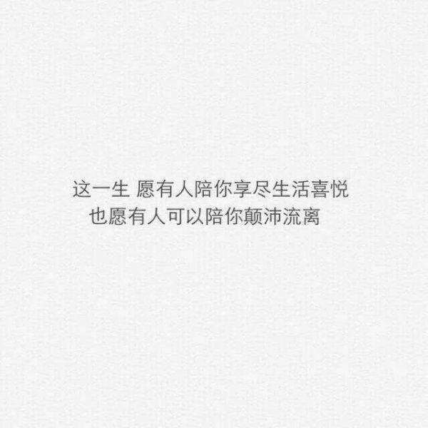 江湖禅语 spA 每天一句佛言禅语 第五张