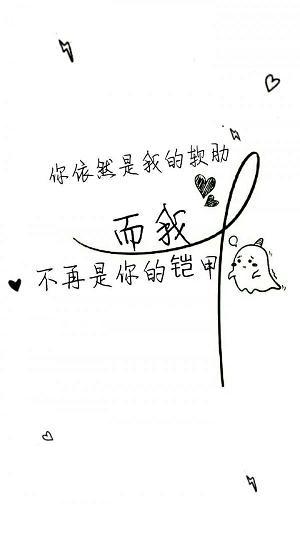 含花月坐看的禅语 让人大彻大悟 开解人的佛经名句 第二张