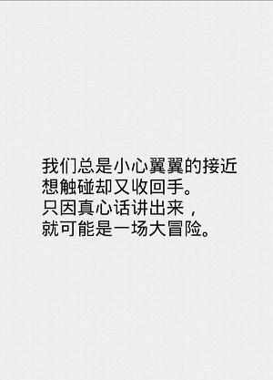 道家有哲理的禅语 佛语跌 第三张