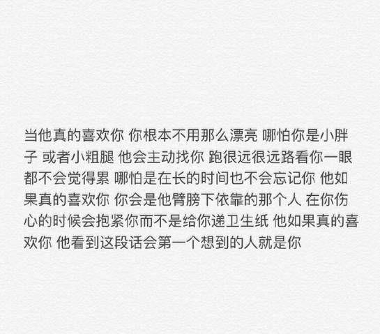 佛教 新年 禅语 佛性经典语录 第五张