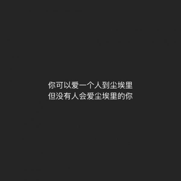 生日人生感悟句子_健康小知识【100】