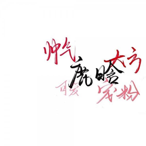 佛家禅语人生的路 关于静心的佛语_4 第二张