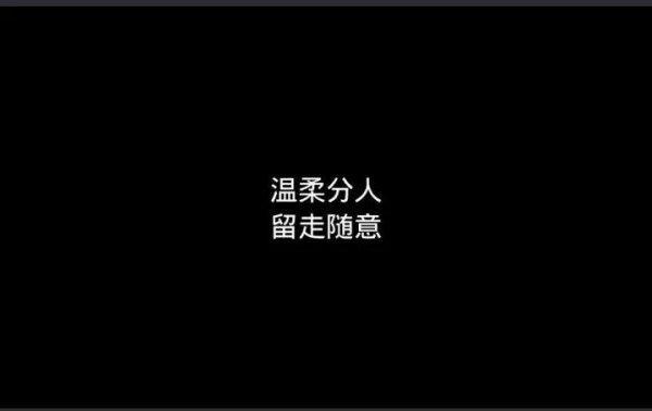 佛说禅语大彻大悟 第一张