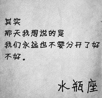 经典禅语万佛归一 生活禅语生活感悟 第三张