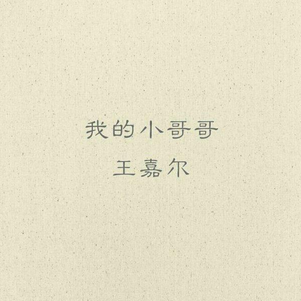 佛家禅语静若繁花 巴登活佛禅语50句 第四张