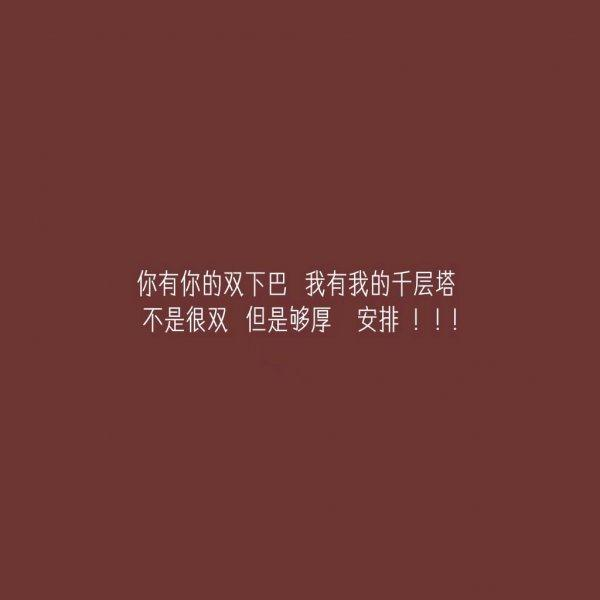 开示禅语经典句子 让人心静的佛语禅心 第五张