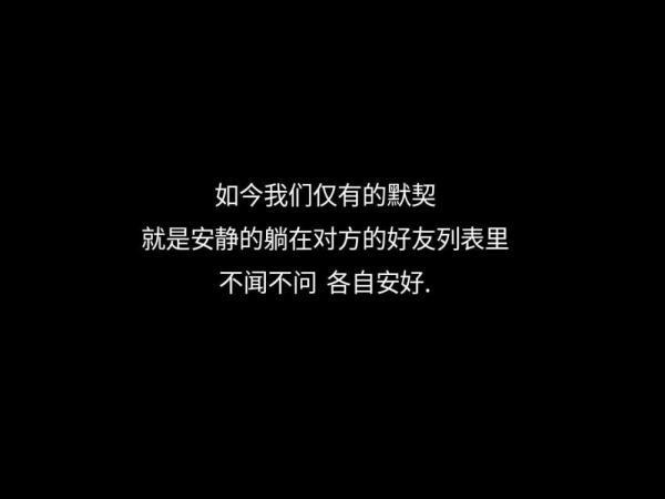 佛家禅语不争不抢 佛语录大全_2 第四张