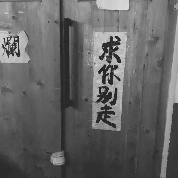经典禅语活在当下 佛理的句子 第三张
