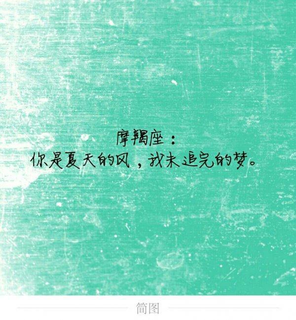 佛学智慧禅语讲学 第一张
