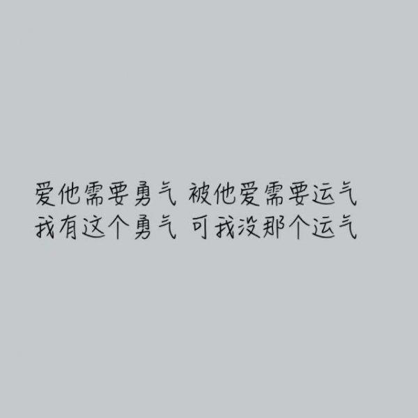 20岁人生感悟经典句子_励志短句致自己奋斗