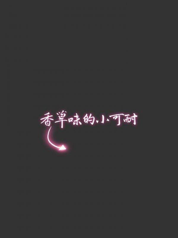 禅语赞美人的句子 佛语问早安 第二张