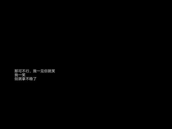 佛学智慧禅语药方 佛语心经经典语录 第三张