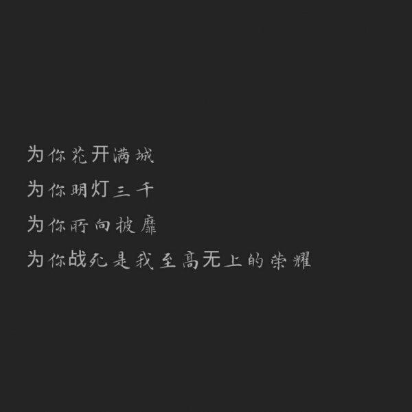 跟天气有关的禅语 佛家经典语录 第三张