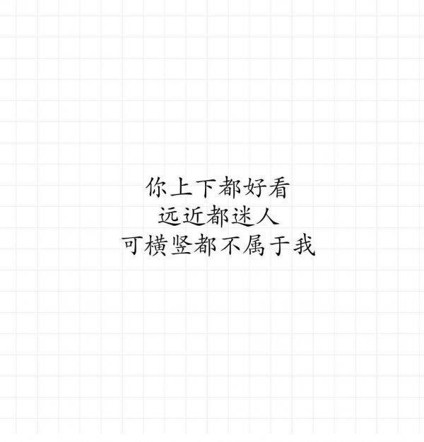 跟心情有关系禅语 佛语禅机_7 第二张
