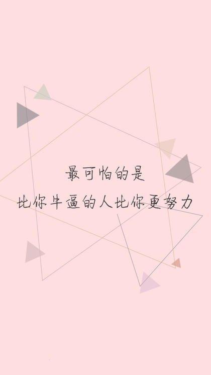每日一禅语录短句 第一张