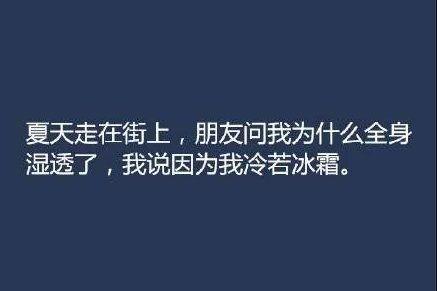 慈城罗珠堪布禅语 第一张