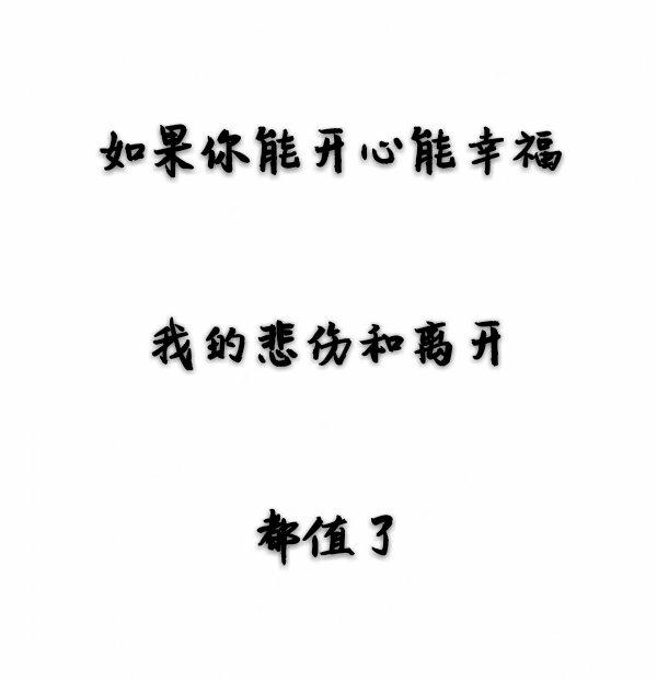经典禅语万佛归一 生活禅语生活感悟 第四张