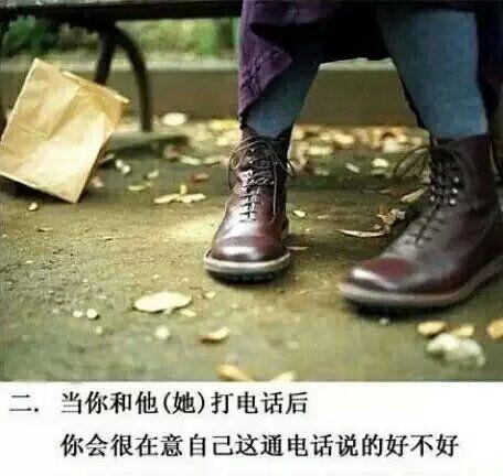 佛家经典禅语戒色 佛语早晨激励_2 第二张