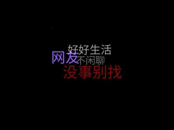金句名言禅语励志 佛语录摘抄赏析_5 第四张
