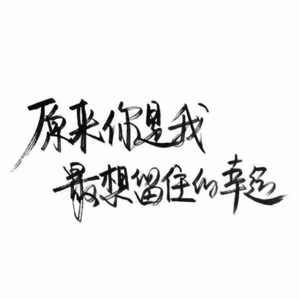 佛关于晚安的禅语 第一张