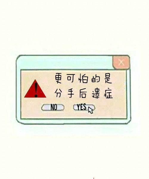 人生禅语经典短句 司马道信经典禅语 第二张