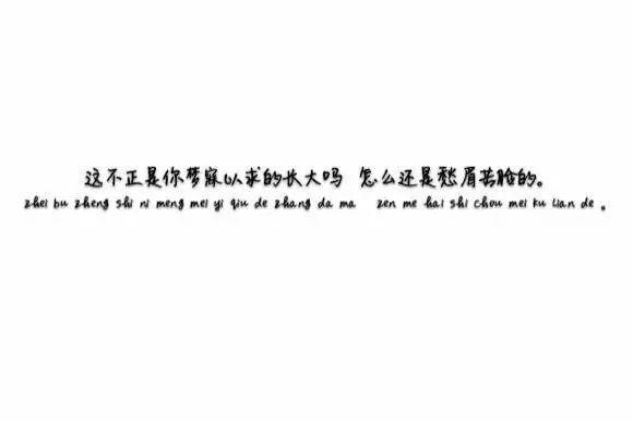佛家分手经典禅语 慧律法师禅语100句(19) 第四张