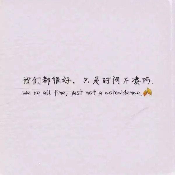 爱情句子甜_伤感语录爱情语录_2