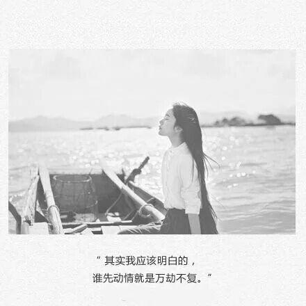 感悟人生的佛语句子_网上最红的现实短句