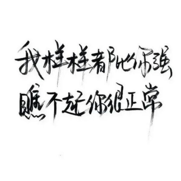 人生感悟的句子7个字 第二张