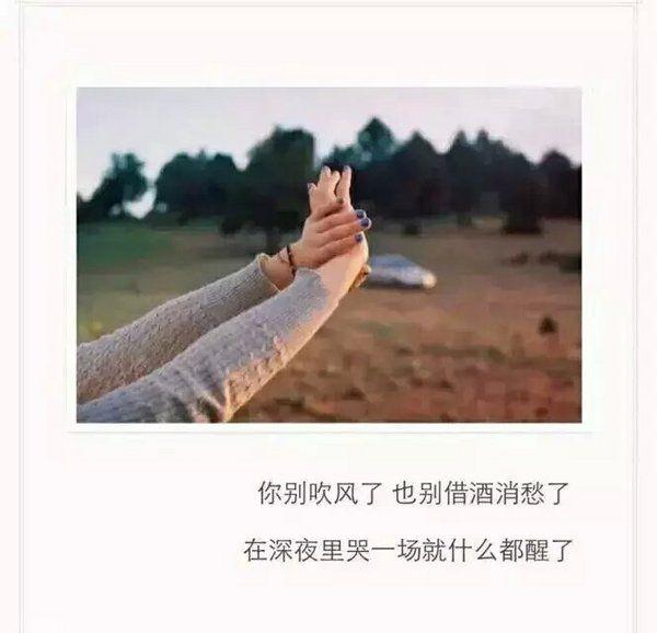 佛教对生命的禅语 佛心慧语 经典佛语禅语 第三张
