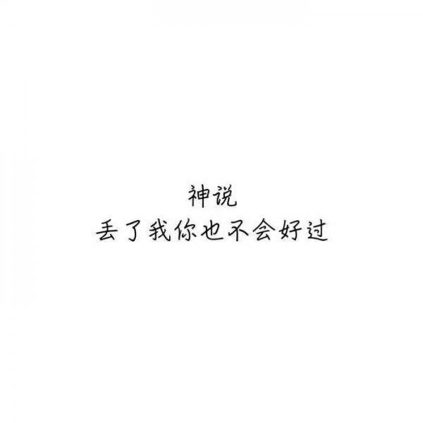 含花月坐看的禅语 让人大彻大悟 开解人的佛经名句 第四张