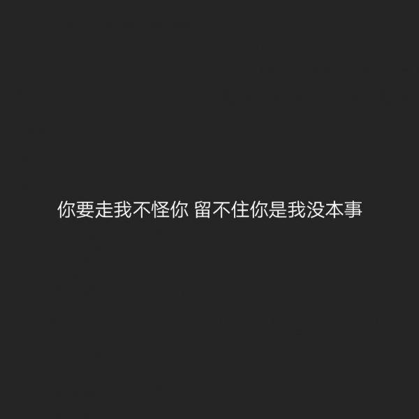 爱人生病的感悟句子_晨语感悟