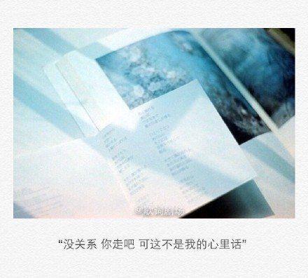 佛学智慧禅语讲学 宽见法师禅语20句 第二张