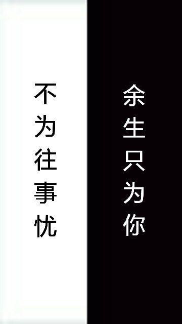 经典禅语活在当下 佛理的句子 第四张