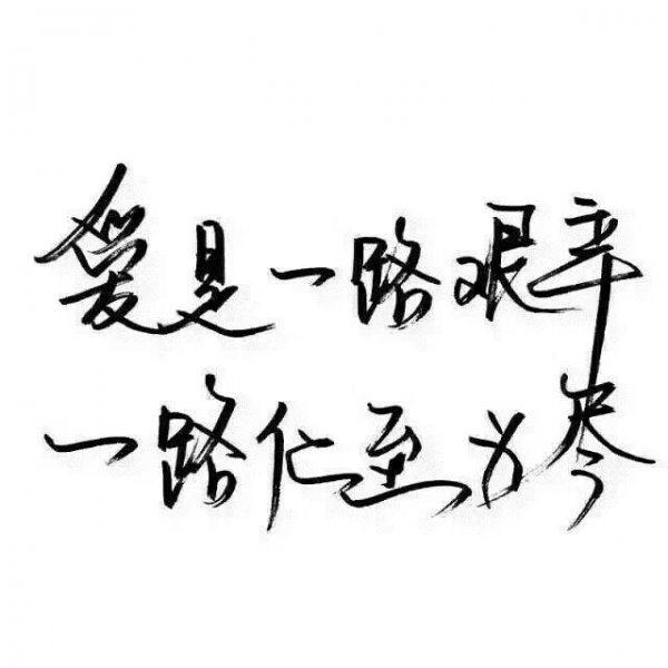 佛家禅语人生的路 关于静心的佛语_4 第三张