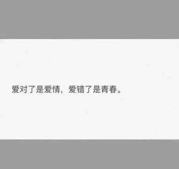 2017感悟人生的句子_简单生活心态的句子