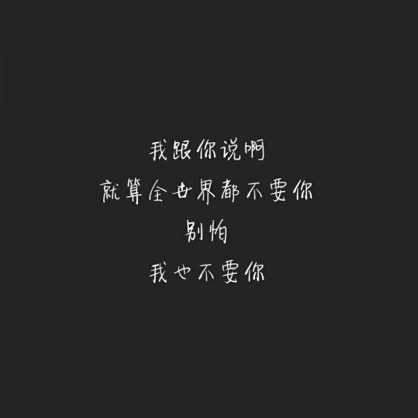 华枝春满是禅语吗 佛语禅心图片_4