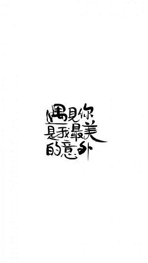 佛教励志三字禅语 第一张