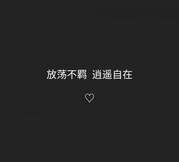 刘禅语音王者荣耀 佛禅语录_3 第五张