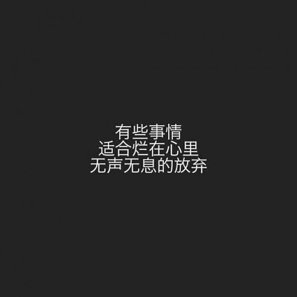 秦皇岛禅语瑜伽馆 佛文经典句子_2 第五张