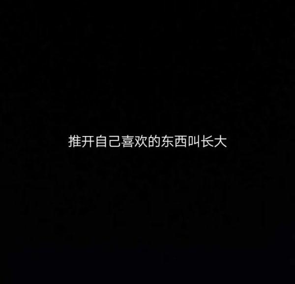 人生禅语经典短句 司马道信经典禅语 第三张