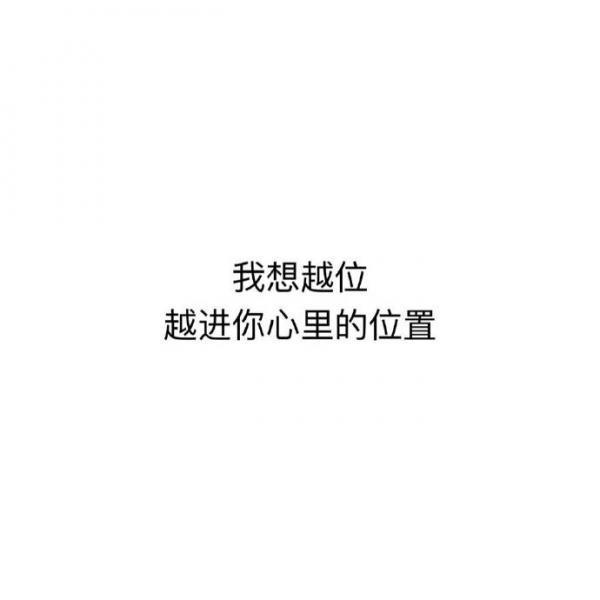夸世代张继聪禅语 佛家经典语录_5 第五张