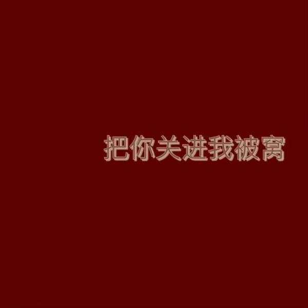 人生感悟励志视频句子_看见彩虹
