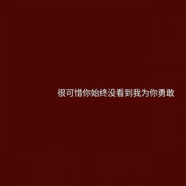 佛缘禅语经典句子 第一张