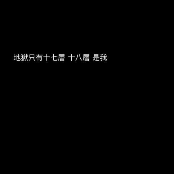 经典短文禅语爱情 第一张