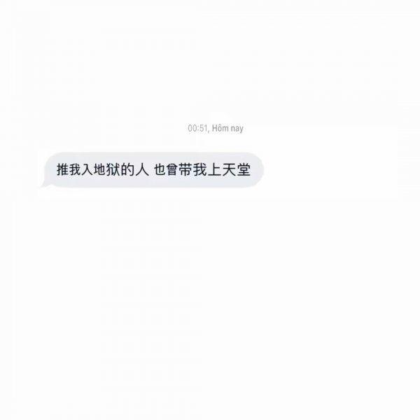 荷香禅语什么意思 佛学大师的句子 第二张